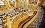 مجلس الشورى يعقد جلسته العادية الخامسة عشرة من السنة الأولى للدورة السابعة