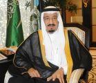 خادم الحرمين مغرداً : دعواتي للشعب السعودي بالتقدم والازدهار