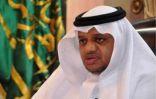 مدير تعليم جدة : وطننا مصدر فخرنا واعتزازنا