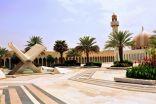 مجمع الملك فهد لطباعة المصحف الشريف يوزع أكثر من 285 مليون نسخة من مختلف الإصدارات