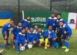السعودية لهندسة وصناعة الطيران تحصد على المركز الرابع في بطولة كرة القدم الدولية لشركات الطيران