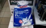 لماذا يُباع الحليب في كندا في أكياس ؟
