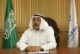 جامعة الإمام عبد الرحمن بن فيصل تشارك في الجنادرية بتقنيات وعروض حديثة