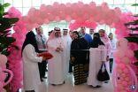 نبض والفدرالية العالمية لأصدقاء الأمم المتحدة تشاركان مجمع الملك عبدالله فعاليات سرطان الثدي