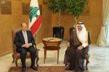 رئيس الجمهورية اللبنانية يستقبل سمو الأمير خالد الفيصل