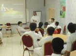 ثانوية علي بن أبي طالب تنهي عدد من الحقائب التدريبه لطلابها في مجالات الأرشاد الطلابي