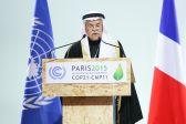 النعيمي: المملكة ملتزمة بتحسين كفاءة الطاقة والاستفادة من الطاقة المتجددة وحجز الكربون لمواجهة التغير المناخي