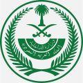 الداخلية: استشهاد جندي إثر تعرض إحدى دوريات حرس الحدود بجازان لإطلاق نار
