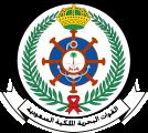 القوات البحرية الملكية السعودية تفتح باب القبول لحملة الثانوية العامة
