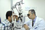 طبيب عيون يحذر من أشعة الموجات فوق البنفسجية على العين