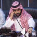 ولي ولي العهد يتلقى اتصالاً من رئيس الجمهورية اليمنية