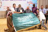 الكشافة السعودية تحتفي بيوم الأخوة الكشفية العربية في القاهرة