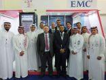 """شركة (إي إم سي) تشارك في """"يوم تكنولوجيا المعلومات للإتصالات السعودية"""""""