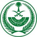 الداخلية : الإطاحة بخلية إرهابية تستهدف رجال الأمن وإحباط إستهداف ملعب الجوهرة بجدة