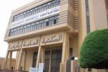 مكتبة أبها تحتفل باليوم العالمي للغة العربية الأحد القادم