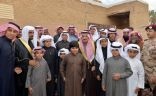 أمير منطقة الرياض يتفقد محافظتي حوطة بني تميم والحريق