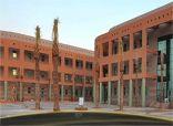 جامعة الجوف تعلن أسماء المرشحين للوظائف الأكاديمية
