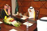 الأمير سعود بن نايف يطلق مهرجان ربيع النعيرية 15 إلكترونيا