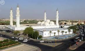 توجّيه بافتتاح مسجد قباء أمام المصلين والزوار على مدار اليوم
