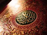 حلقات جامع (بدر) تقيم مسابقة رمضانية بعنوان (نسمات رمضان الربانية وظلاله الوارفة) في حفظ ومراجعة القرآن الكريم