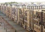 الهيئة الملكية بالجبيل توقع ثلاثة عقود إستثمارية لبناء 1236 وحدة سكنية ومشروعين صناعيين بمدينة رأس الخير بقيمة مليار ومائتين مليون ريال سعودي