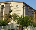 مستشفى الملك فيصل التخصصي يطلق حملة التبرع بالدم الرمضانية 1438