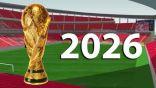 المغرب تتقدم رسمياً بطلب استضافة مونديال 2026