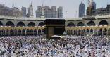 إمام الحرم المكي: من أعظم أبواب الخير أن يفتتح المسلم عامه الجديد بالصيام