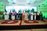 تكريم الفائزين بجائزة الأمير محمد بن فهد لأفضل أداء خيري في دورتها الاولى
