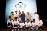 ملتقى الشباب الرياضي يختتم فعالياته في بيت الشباب بالدمام