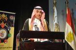 """""""سفير الشباب العربي """" يدين التفجير الإرهابي في البحرين"""