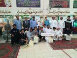 """43 مدرسة و1500 طالب من تعليم شرق الدمام في زيارة لمعرض """"فينا .. خير"""""""