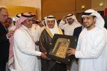 معرض الرياض للسفر 2017 يفتتح أعماله 7 أبريل بمشاركة 250 عارضاً من 50 دولة
