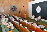 """جامعة """"المؤسس"""" تدشن أول مركز للابتكار الاجتماعي على مستوى الجامعات السعودية"""