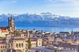 لوزان السويسرية .. موطن السحر  في جبال الألب