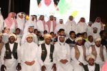 """مبادرة جامعة """"المؤسس"""" """"الحي القدوة"""" .. تحقق المركز الثاني بملتقى مكة الثقافي"""