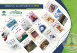 أدبي الباحة يرفد معرض الرياض بأكثر من ١٠٠ عنوان و ١٩ اصداراً جديداً
