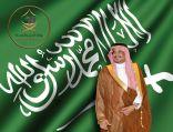 وزير الحج والعمرة يهنئ القيادة بذكرى اليوم الوطني الثامن والثمانون