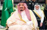 خادم الحرمين الشريفين يطلق اليوم الخميس عددا من مشروعات أرامكو السعودية