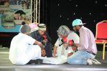 مسرح الطفل بمهرجان راس تنورة يجذ ب المئات يوميا وجائزة لأفضل صورة في المهرجان