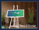 منال الشريعان تصمم إهداءات جائزة الأمير نايف للمرأة السعودية