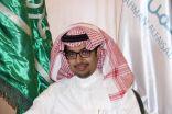 وظائف معيدات لجامعة عبدالرحمن بن فيصل في الجبيل