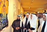 وزارة الثقافة والإعلام تنظم مسابقة معرض الفن السعودي المعاصر 23