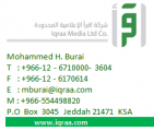 """الداعية """"مصطفى حسني"""" يحصد أعلى مشاهدات في منصة """"تابع"""""""