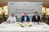 """أرامكو السعودية وشركة """"دسر"""" وشركة هيونداي للصناعات الثقيلة تتعاون في مجال تصنيع المحركات وسلسلة التوريد"""