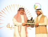 جامعة الملك خالد تختتم أنشطتها الطلابية