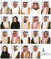 مجلس إدارة غرفة الشرقية يرحب بسمو الأمير أحمد بن فهد بن سلمان