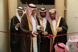 إفتتاح مقر لجنة التنمية الإجتماعية الأهلية بمركز القويز بوادي الدواسر