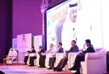 """انطلاق أعمال جلسات المؤتمر الأول """"التربية .. آفاق مستقبيلة"""" بجامعة الباحة"""