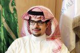 جامعة عبدالرحمن بن فيصل بالدمام تطرح وظائف آكاديمية في 15 تخصصاً